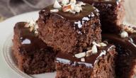 مكونات كيك الشوكولاتة