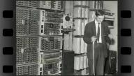 أول كمبيوتر صنع في العالم