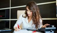 مقالة عن عمل المرأة