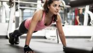 ما هي أفضل رياضة لإنقاص الوزن