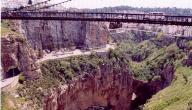 تاريخ مدينة القسنطينة