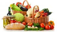 ما هي العناصر الغذائية