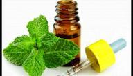 علاج لحساسية الأنف بالأعشاب