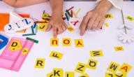 طرق تدريس اللغة الإنجليزية للصف الأول الابتدائي