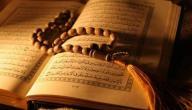 سبب عدم ذكر البسملة في سورة التوبة