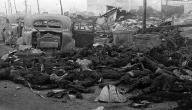 الهجوم النووي على هيروشيما وناغازاكي