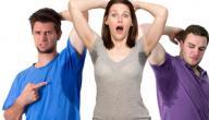 زيادة التعرق في الجسم