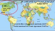 دول أمريكا الشمالية والجنوبية