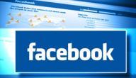 حكم على الفيس بوك