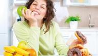 نصائح عامة عن الصحة