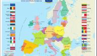 كم دولة في الاتحاد الأوروبي
