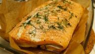 كيفية عمل سمك السلمون