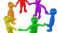 بحث عن التعاون مع الآخرين