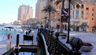 جزيرة اللؤلؤة في الدوحة