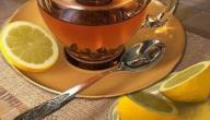 طريقة عمل مشروب الكمون والليمون للتخسيس