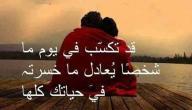 كلام في الحب جميل