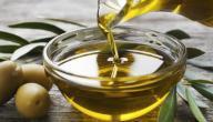ما هي فوائد زيت الزيتون للجسم