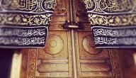 خطوات العمرة باختصار