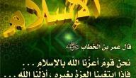 ما هو مفهوم الصحة في الإسلام