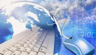 خصائص تكنولوجيا المعلومات