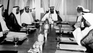 مراحل قيام اتحاد دولة الإمارات