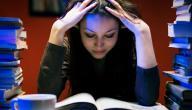 كيف أدرس للامتحان