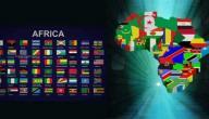 لماذا سميت أفريقيا بهذا الاسم