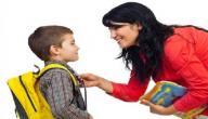 كيف اجعل ابنى متفوق