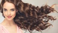وصفة لتطويل وتنعيم الشعر