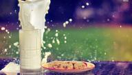 فوائد الحليب كامل الدسم لزيادة الوزن