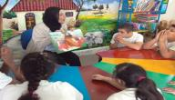 تهيئة البيئة التعليمية المناسبة للطلبة