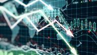 مفهوم الأزمة الاقتصادية