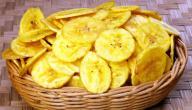 ما فوائد الموز للحامل