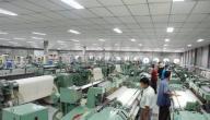 الصناعة في مصر