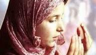 صفات المرأة الصالحة في الإسلام