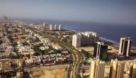 الملامح العامة لدول شبه جزيرة العرب