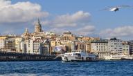 مدن تركيا الساحلية