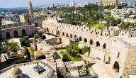 مدن فلسطين المحتلة
