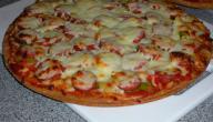 أنواع البيتزا وطرق عملها