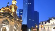 مدينة تشيلي