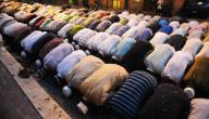 الصلوات الخمس وعدد ركعاتها وسننها