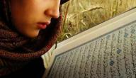 شروط حجاب المرأة المسلمة