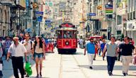 معلومات عن مدينة إسطنبول