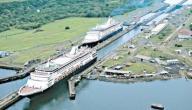 معلومات عن قناة بنما