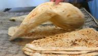طريقة عمل خبز الصاج التركي