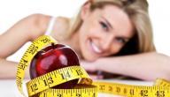 معلومات عن زيادة الوزن