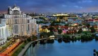 مدينة مينسك