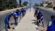 أفكار للعمل التطوعي