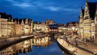 مدينة جنت في بلجيكا