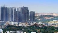 مدينة حيدر أباد